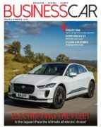 Capture business car 12 June 2018